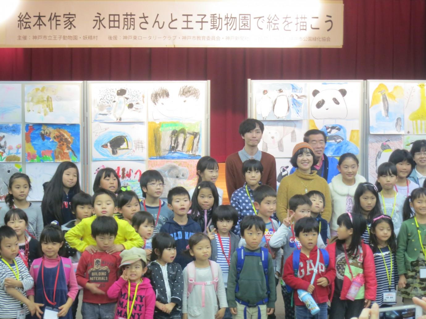 第3回「絵本作家 永田萠さんと王子動物園で絵を描こう」