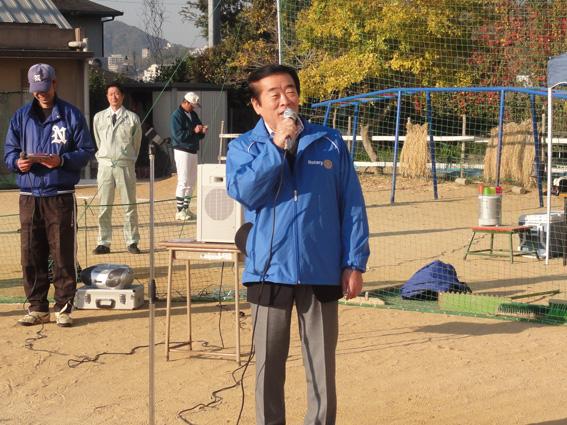「第7回中央区少年団親善野球大会神戸東ロータリークラブ杯」開催される