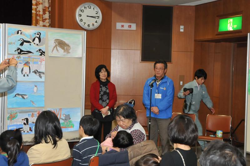 第5回 「神戸市立王子動物園 絵画教室」