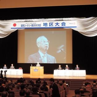 3月10日~11日国際ロータリー第2680地区 地区大会に参加しました。