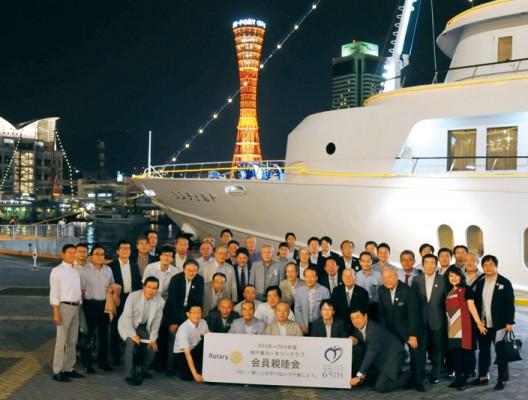 第一回会員親睦会 神戸コンチェルトにて「真夏のナイトクルーズ」を開催しました