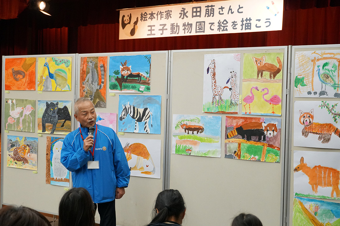 神戸市立王子動物園 永田萠先生との絵画教室