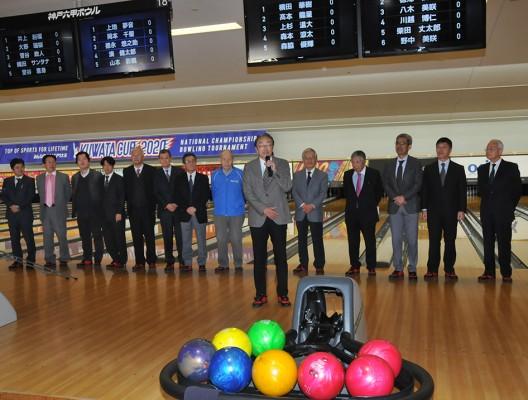 青陽東養護学校招待ボウリング大会を開催しました