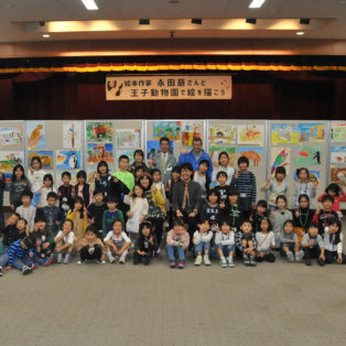 「第8回永田萠さんと王子動物園で絵を描こう」を開催しました