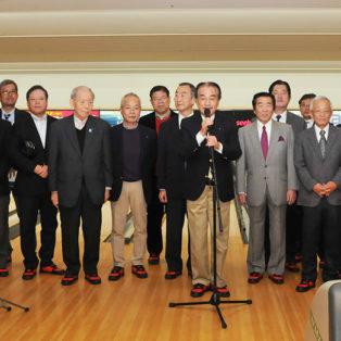 恒例の神戸市立友生支援学校招待ボウリング大会を開催しました