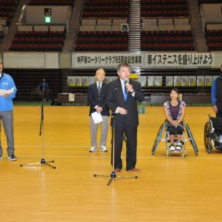 神戸東ロータリークラブ65周年記念 奉仕プロジェクト 「上地結衣さんと車いすテニスを楽しもう!」を開催しました