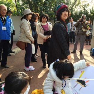 第4回「絵本作家 永田萠さんと王子動物園で絵を描こう」