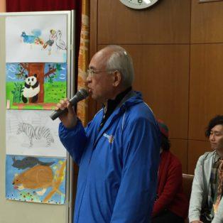第4回「絵本作家 永田萠さんと動物を描こう」