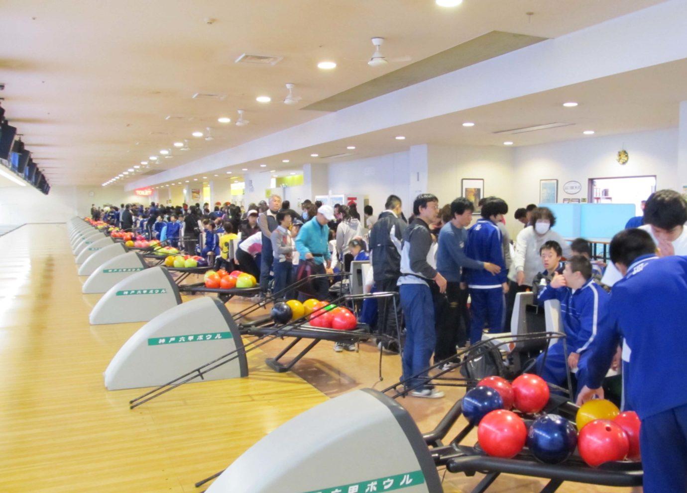 「神戸市立青陽東養護学校 招待ボウリング」開催   2015.12.11