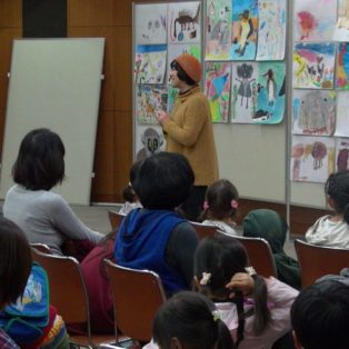 第3回「絵本作家 永田萠さんと動物を描こう」